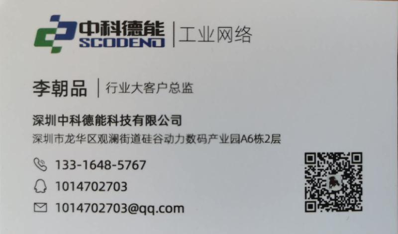 https://oyy.oss-cn-shenzhen.aliyuncs.com/files_user2/question/0384f1c732d03209f89e142ca1d7ad8c.png